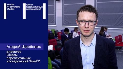 Андрей Щербенок об особенностях обучения в Школе
