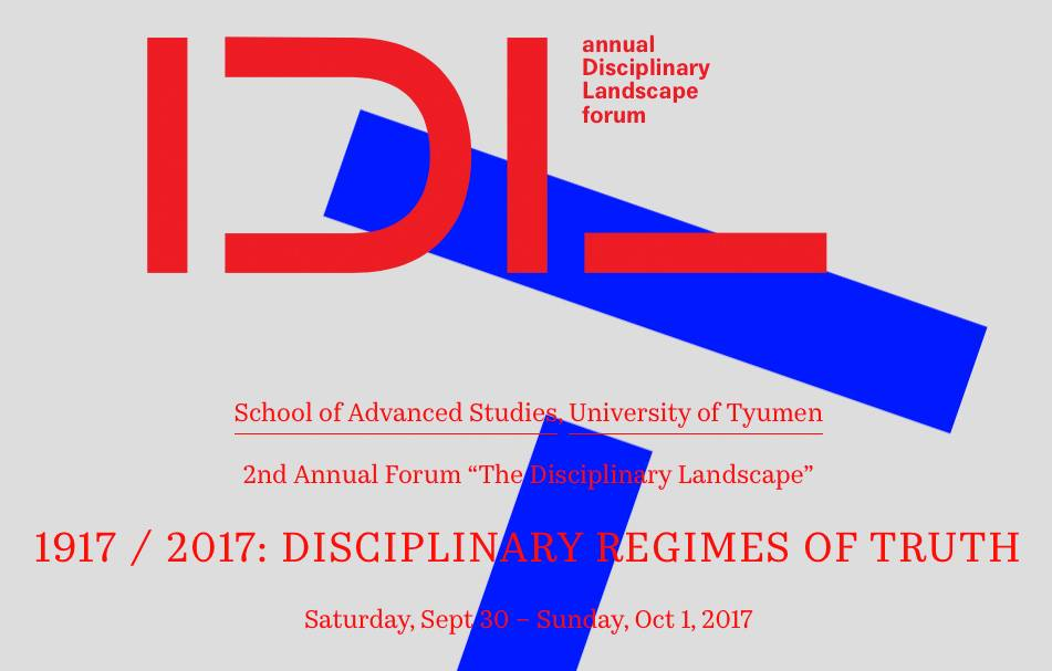 "2nd Annual Forum ""Disciplinary Landscape"". 1917 / 2017: DISCIPLINARY REGIMES OF TRUTH"