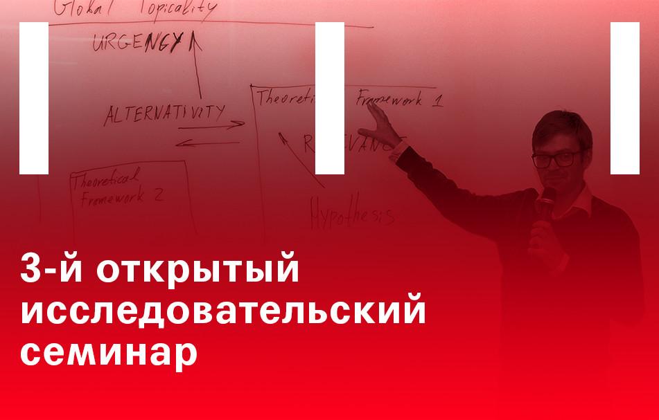 Экологическая политика Фомы Аквинского и «новый дух капитализма» по-русски