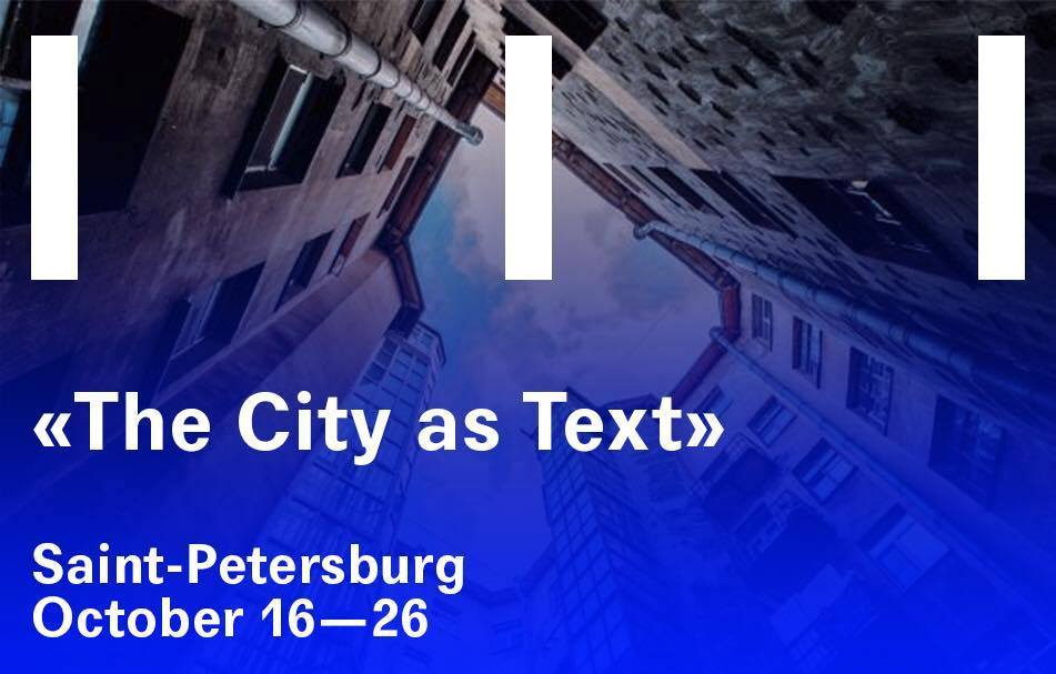 """The City as Text"": educational module in St. Petersburg"