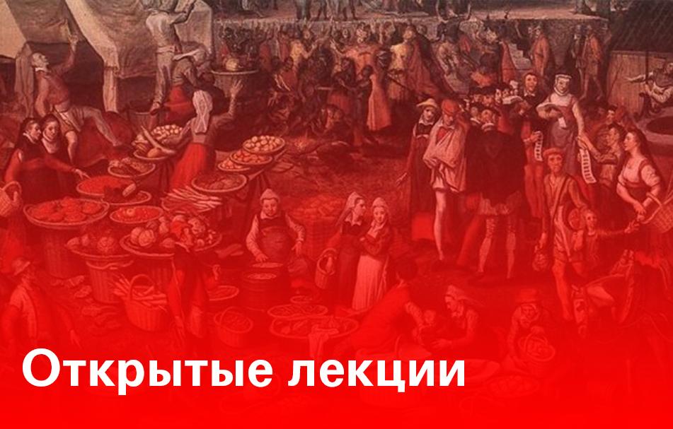 Аниме, Средневековье и экономическое общество