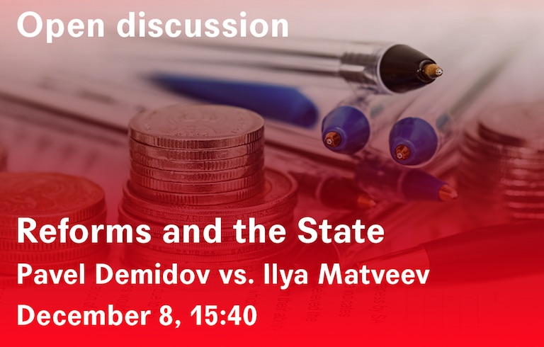 State, Institutions, Neoliberal Reforms