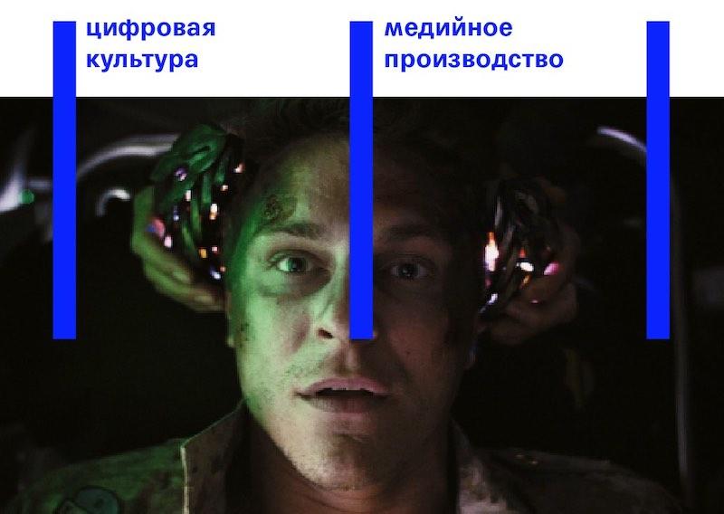 VR, СТОРИТЕЛЛИНГ, ДРАМАТУРГИЯ