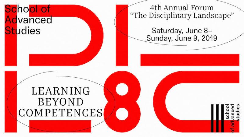 Форум «Дисциплинарный ландшафт», 2019 — приглашение к участию